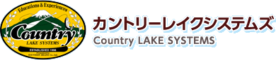 Outdoor facility country lake systems of Fuji Lake Kawaguchi